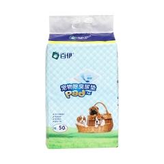 百伊 宠物尿垫彩装M码 (芒果香)45*60cm 50片/包