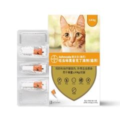 拜耳advocate 爱沃克猫咪驱虫药体内体外驱虫滴剂 0.4ml 整盒(3支)