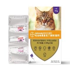 拜耳advocate 爱沃克猫咪驱虫药体内体外驱虫滴剂 0.8ml 整盒(3支)