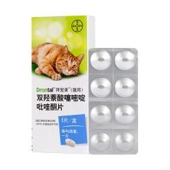 拜耳拜宠清 猫用体内驱虫药 8片/盒