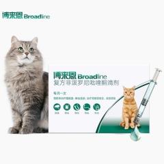 勃林格 博来恩成猫体内体外驱虫药滴剂 2.5-7.5kg 整盒(3支)