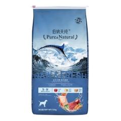 伯纳天纯 生·鲜系列  海洋盛宴 全价全期犬粮 12kg