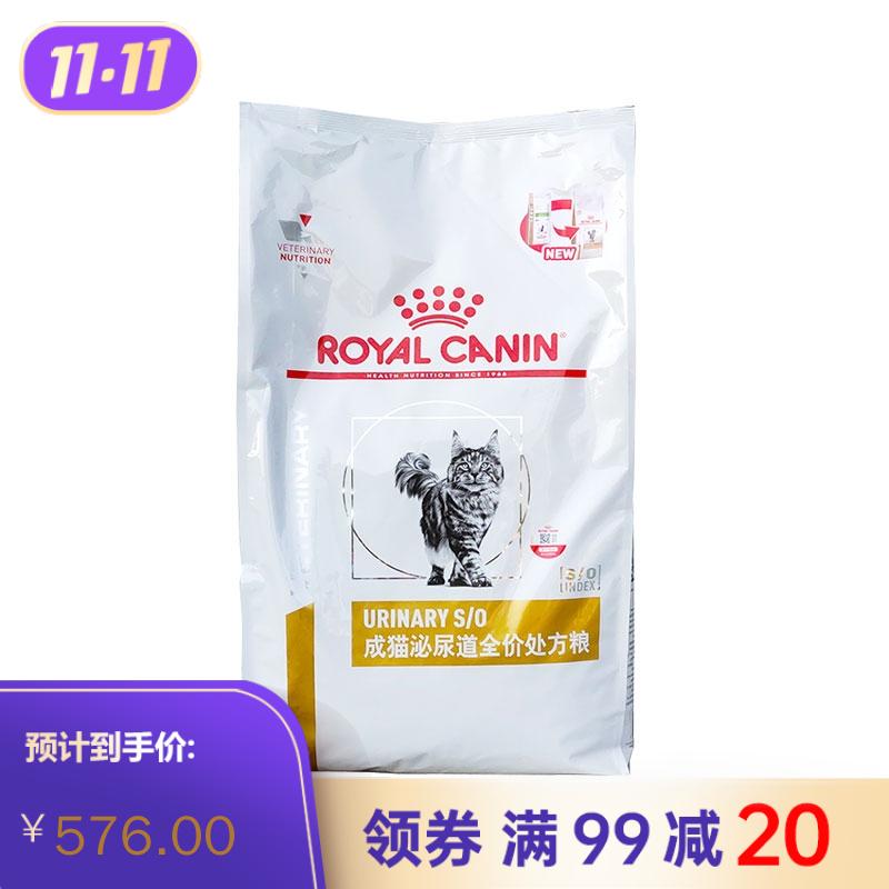 皇家成猫泌尿道全价处方粮(LP34)6kg 6kg
