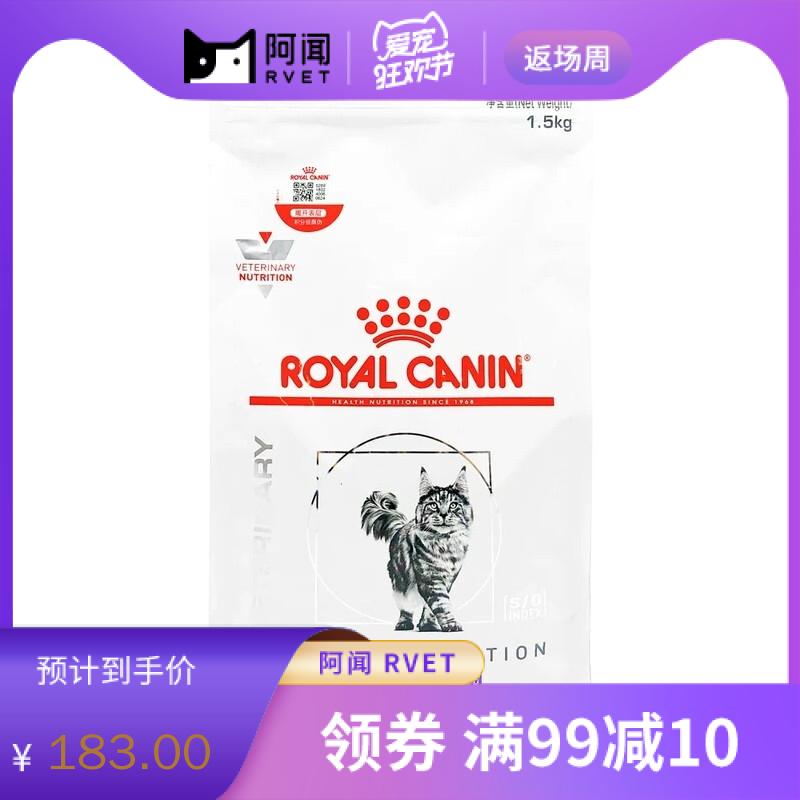 皇家成猫泌尿道情绪舒缓全价处方粮 (MUC34) 1.5kg