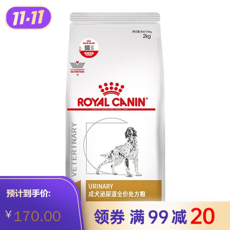 皇家成犬泌尿道全价处方粮 (LP18) 2KG