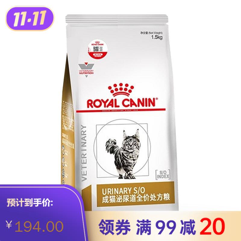 皇家成猫泌尿道全价处方粮(LP34) 1.5kg