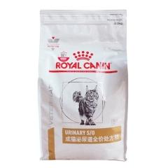 皇家成猫泌尿道全价处方粮(LP34) 3.5kg