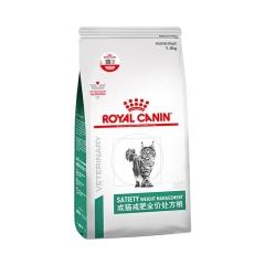 皇家成猫减肥全价处方粮(SAT34) 1.5KG