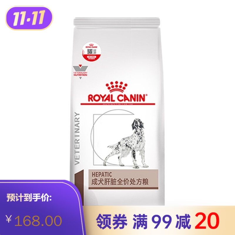 皇家成犬肝脏全价处方粮HF16 1.5KG