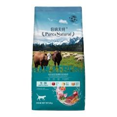 伯纳天纯 生·鲜系列  牧场狂欢 全价全期猫粮 2kg