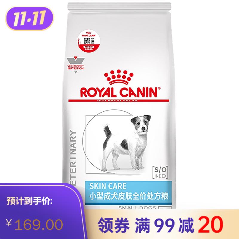 皇家小型犬成犬皮肤全价处方粮(SKS25) 2kg