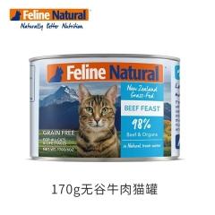 K9猫Feline Natural-Beef Feast天然无谷猫罐-牛肉 170g