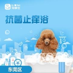 【东莞宠颐生新店】抗菌5送3 0-6kg