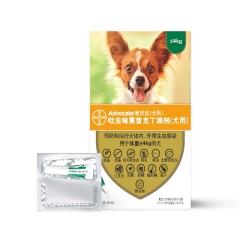 拜耳爱沃克 体内外驱虫 0.4ml (≤4kg幼小型犬用)简易包装 单支拆售