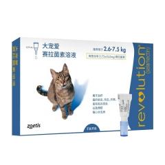 大宠爱 体内外驱虫药2.6-7.5kg猫用 0.75ml 单支拆售