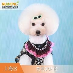 【阿闻上海】犬美毛护肤浴10送5套餐(郊区版) 狗狗 ≥40kg