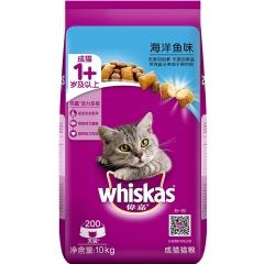 伟嘉 成猫猫粮海洋鱼味 10kg