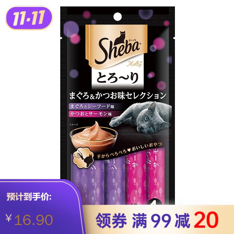 Sheba 希宝进口舔食软包 12g*4 多口味可选 海洋鱼虾+鲣鱼三文鱼
