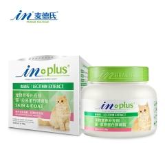 麦德氏IN-Plus猫胶原蛋白卵磷脂500g 500g
