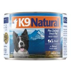K9犬Natural天然无谷犬罐-牛肉 170g