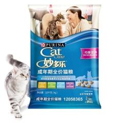 冠能普瑞纳妙多乐成猫猫粮10kg 10kg