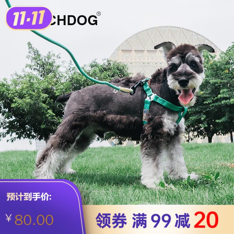 Touchdog 遛狗绳宠物用品 2013YZH004 绿色-L(圆牵绳+胸背)