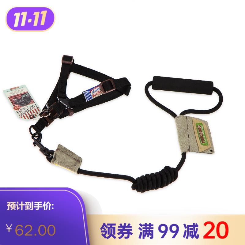 Touchdog 遛狗绳宠物用品 2013YZH001 黑色-M(圆牵绳+胸背)