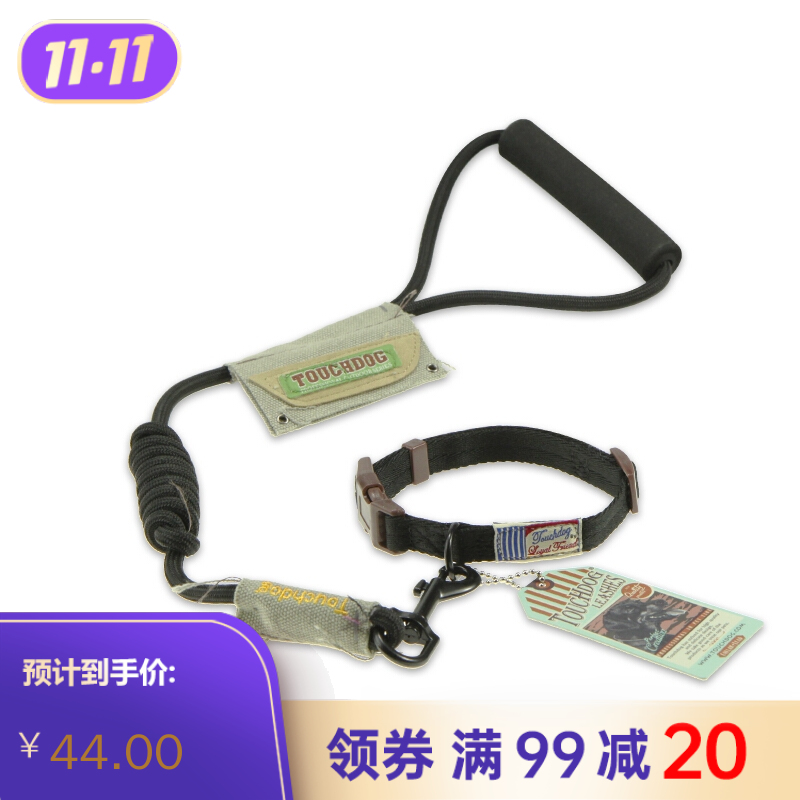 Touchdog 遛狗绳宠物用品 2013YZC001 黑色-M(圆牵绳+脖圈)