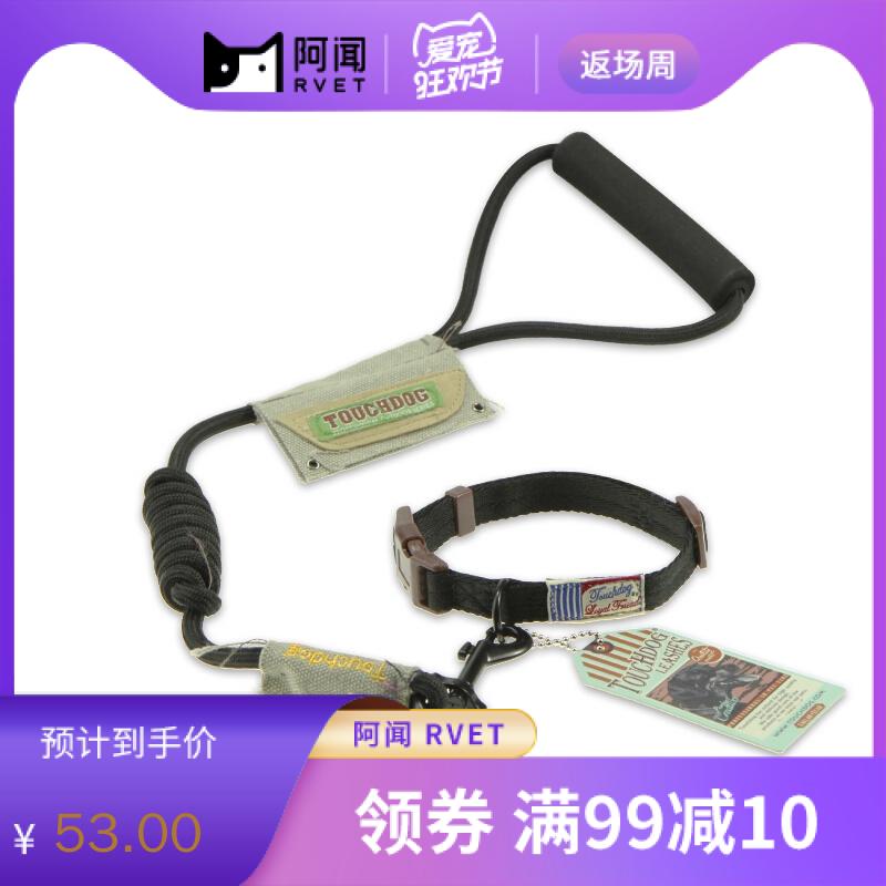 Touchdog 遛狗绳宠物用品 2013YZC001 黑色-L(圆牵绳+脖圈)