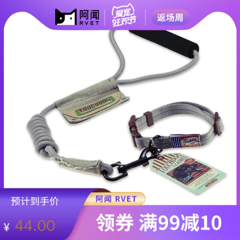 Touchdog 遛狗绳宠物用品 2013YZC005- 灰色-M(圆牵绳+脖圈)