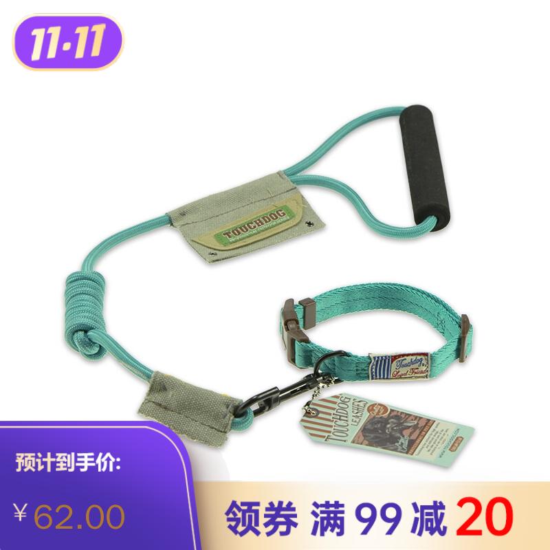 Touchdog 遛狗绳宠物用品 2013YZC010 青色-L(圆牵绳+脖圈)