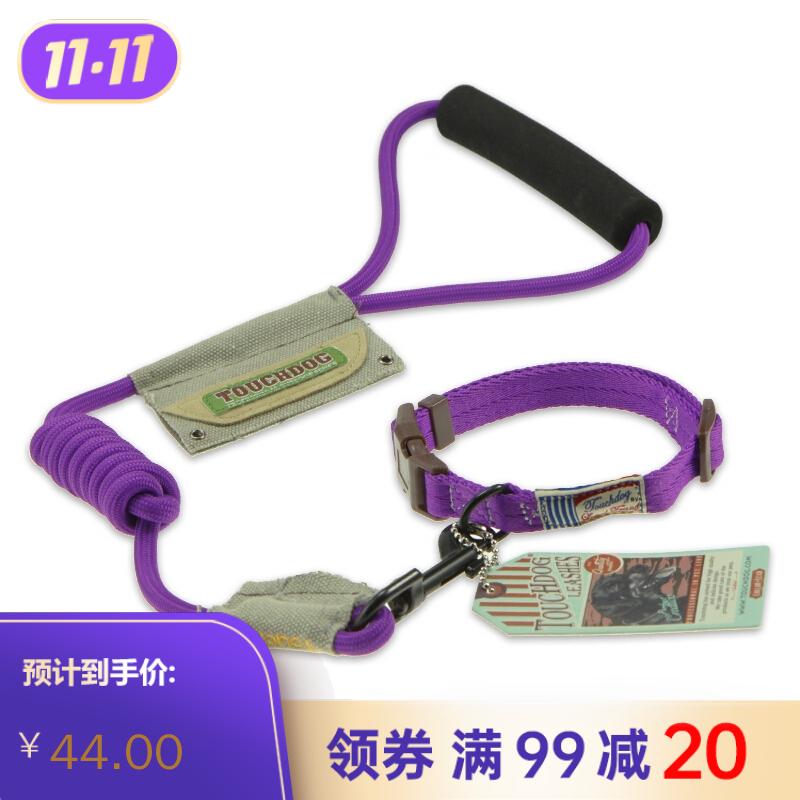 Touchdog 遛狗绳宠物用品 2013YZC002 紫色-M(圆牵绳+脖圈)