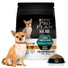 冠能 小型犬成犬全价犬粮 800g