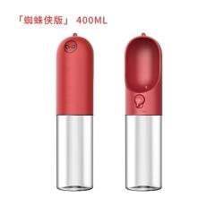 小佩宠物随行杯S400漫威版-蜘蛛侠 400ml