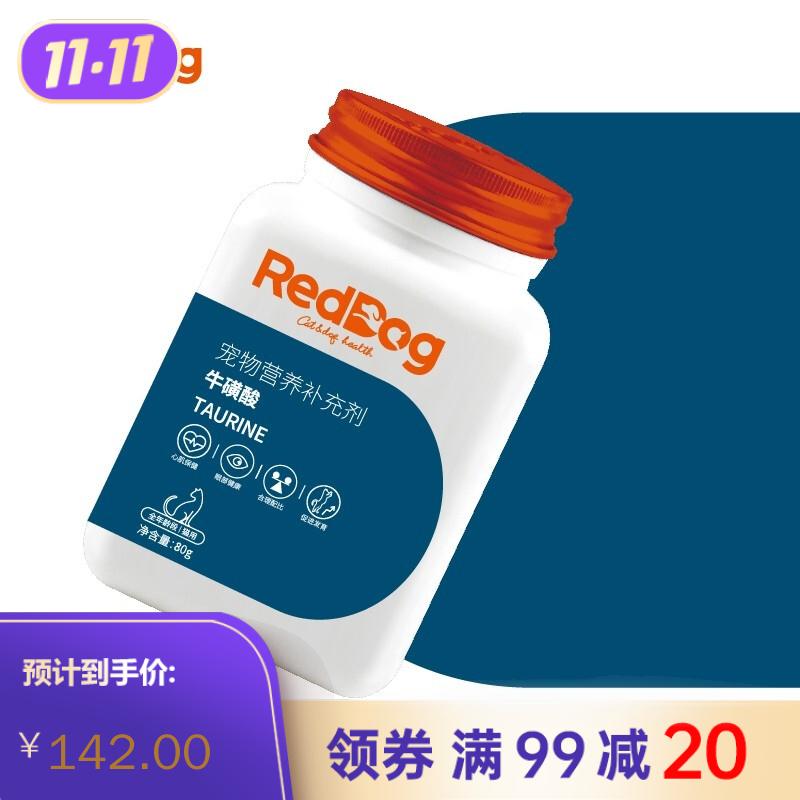 红狗Red Dog猫牛磺酸 80G/瓶