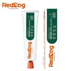 红狗营养化毛膏 120g
