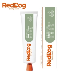 RedDog红狗赖氨酸膏 120g