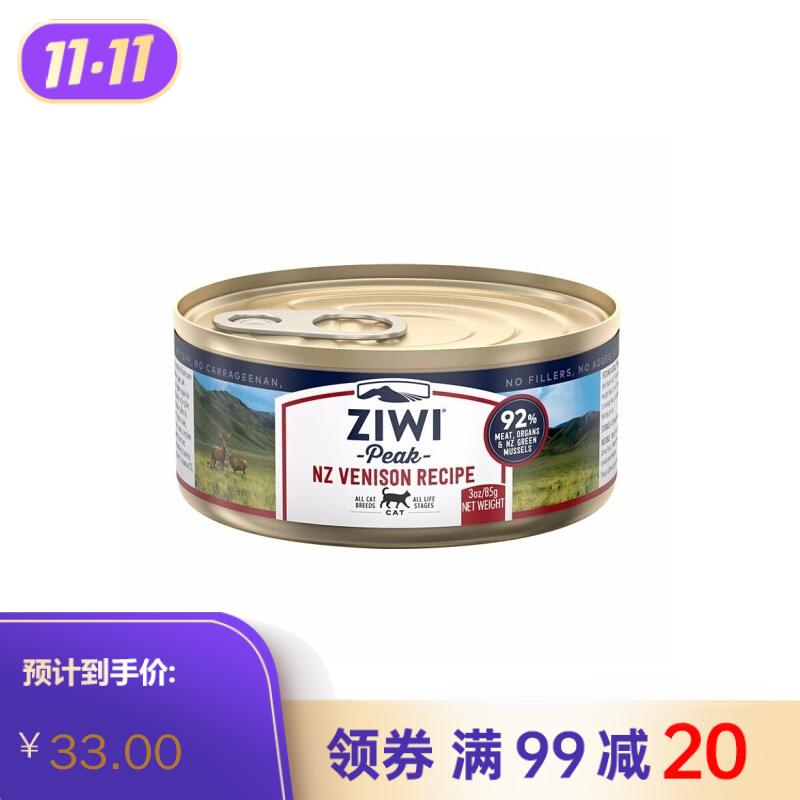 巅峰Ziwi Peak鹿肉配方猫罐头 85g/罐