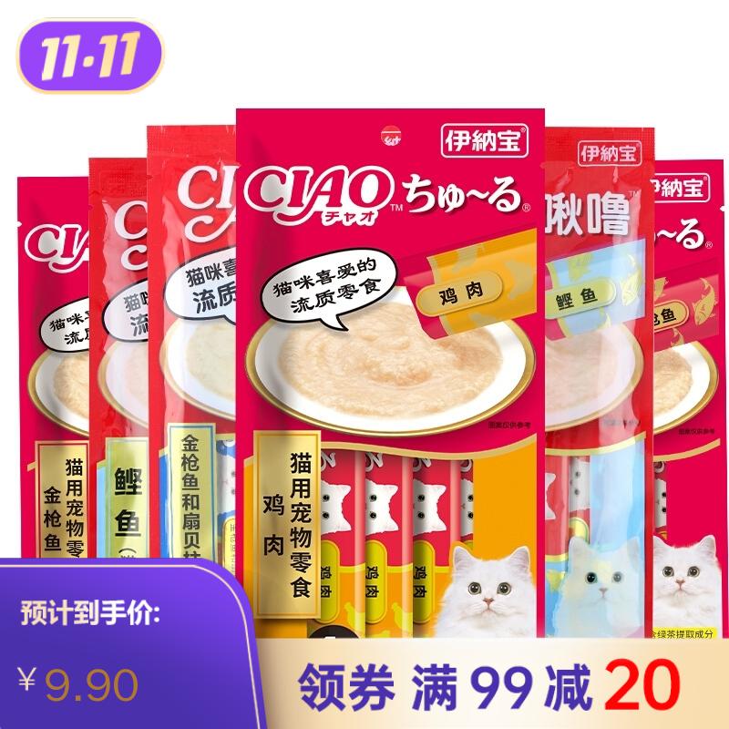 伊纳宝 猫咪零食 妙好啾噜猫条 金枪鱼和扇贝柱口味 14g×4条