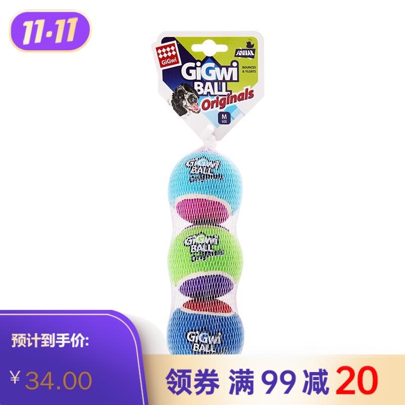 贵为独创G-Ball球(中号) 3只组合装