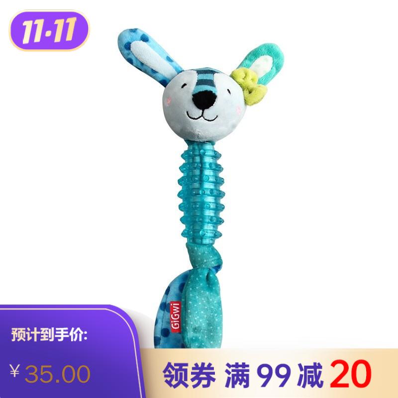 贵为Q仔-萌小兔 1个