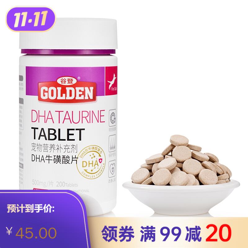 谷登DHA牛磺酸片(猫用) 0.5g/片*200片