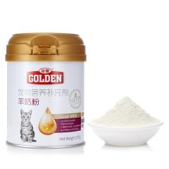 谷登羊奶粉(猫用) 200g