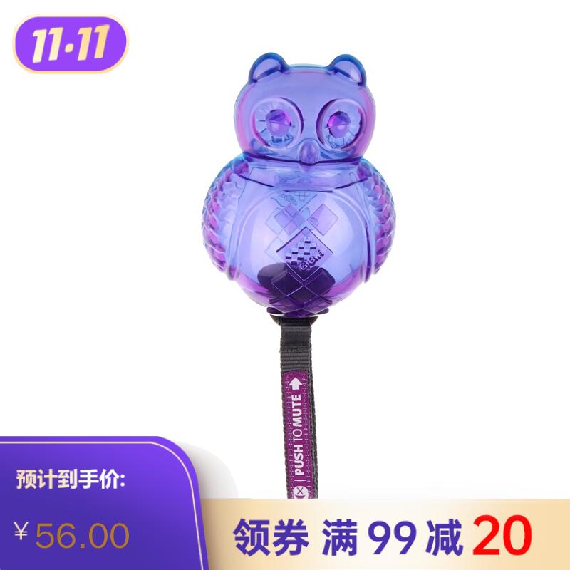 贵为 透明拉伸猫头鹰蓝紫色 1个