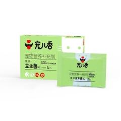 宠儿香 康源益生菌 5g*5袋