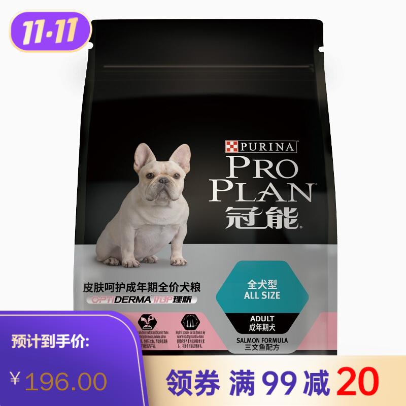 冠能 成犬全价犬粮 皮肤呵护配方 2.5kg