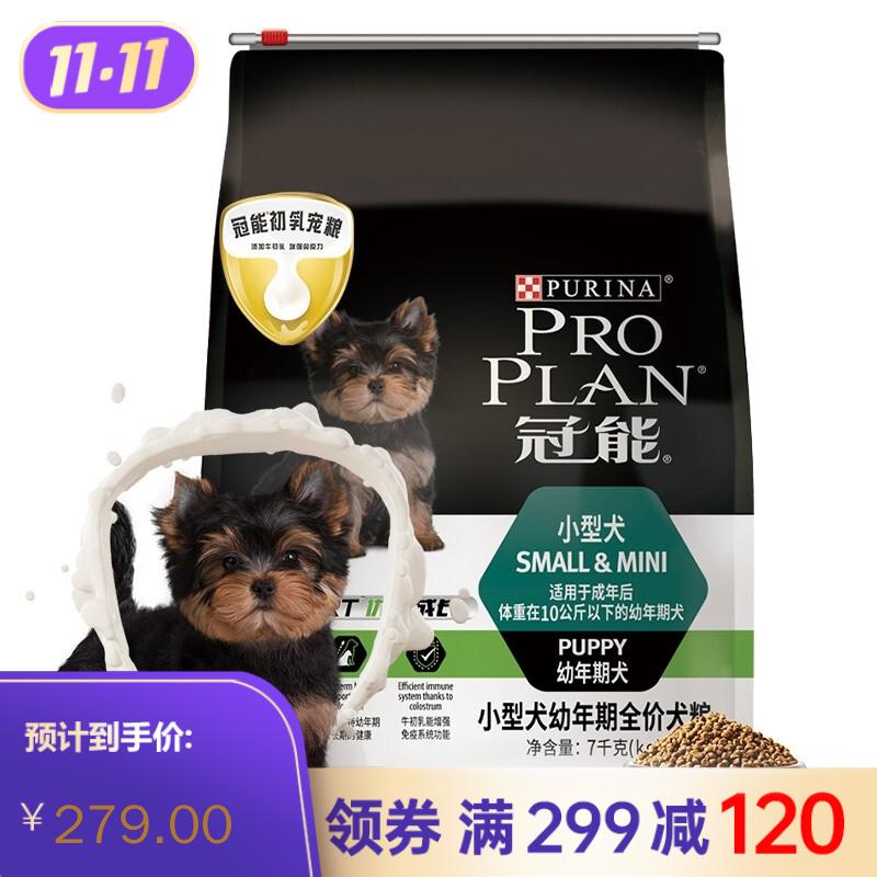 冠能 小型犬幼犬全价犬粮 7kg