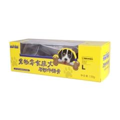 蒙贝 宠物零食成犬 香酥牛棒骨L 130g
