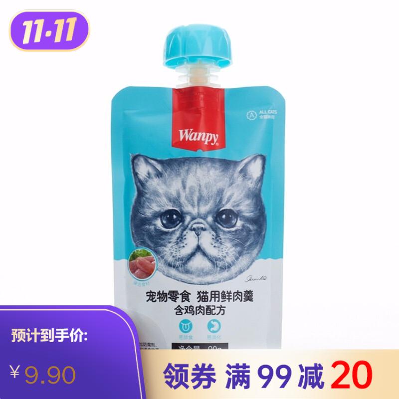 顽皮Wanpy 宠物零食成猫用鲜肉羹  鸡肉配方 90g