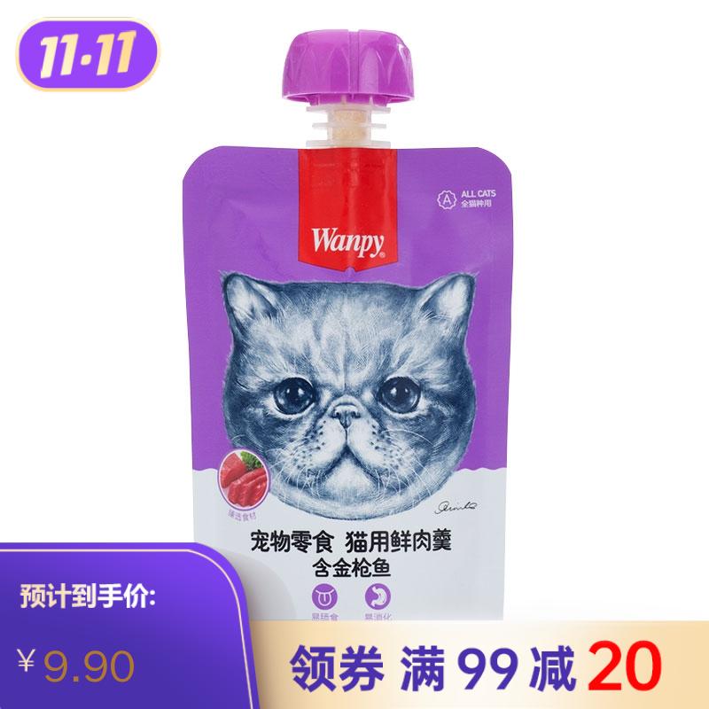 顽皮Wanpy 宠物零食成猫猫用鲜肉羹 金枪鱼配方 90g